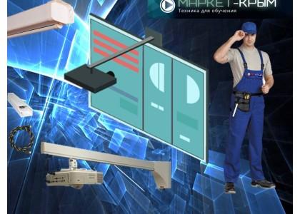 Установка и настройка интерактивной доски и короткофокусного проектора