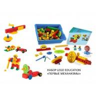 НАБОР LEGO EDUCATION «ПЕРВЫЕ МЕХАНИЗМЫ» 9656 (5+)